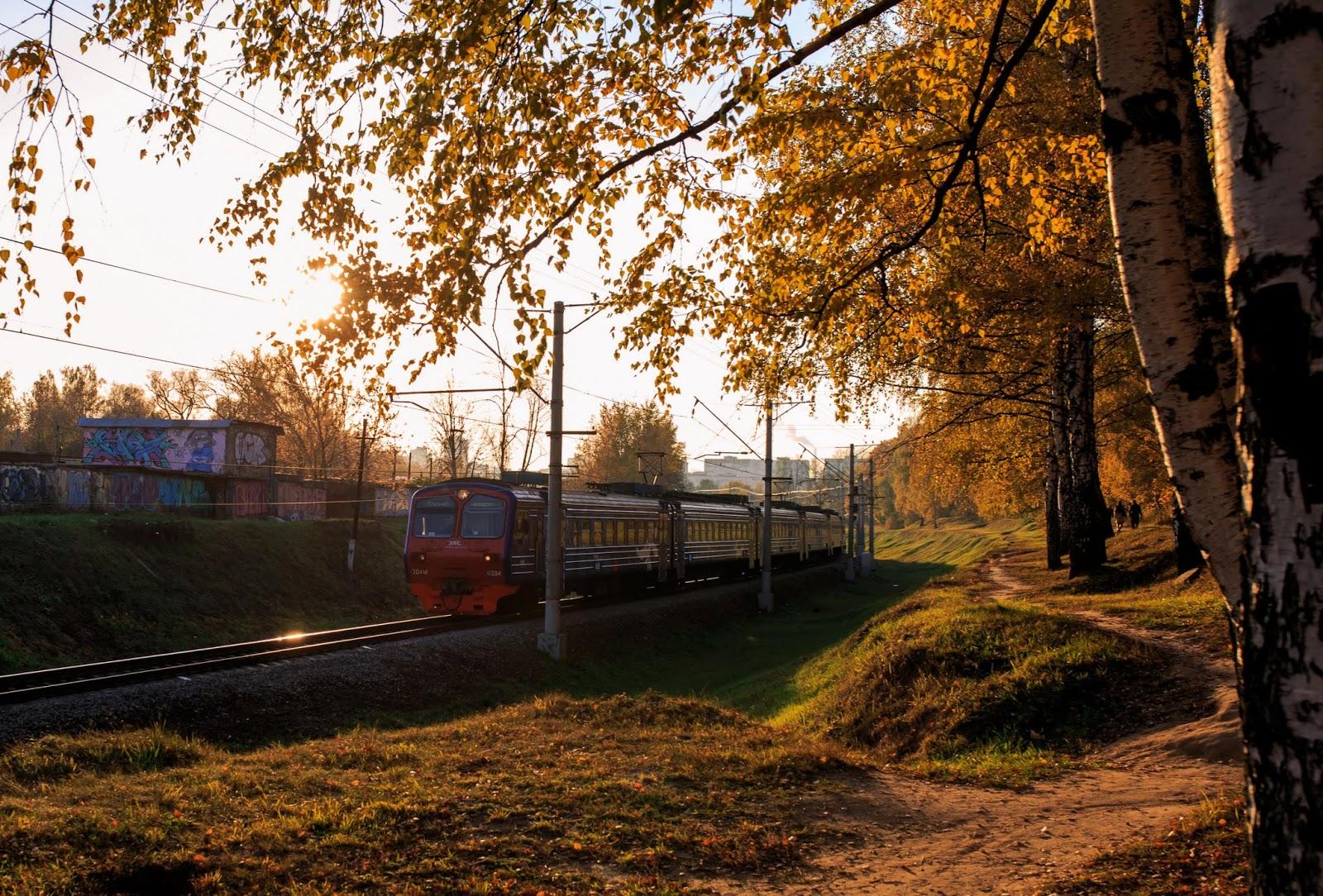 Картинки дорог с осенью